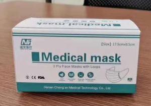 河南医用外科口罩