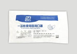 广东一次性使用医用口罩