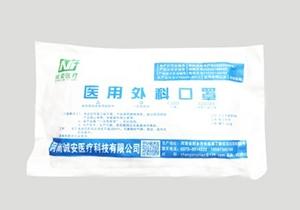 广东医用外科口罩